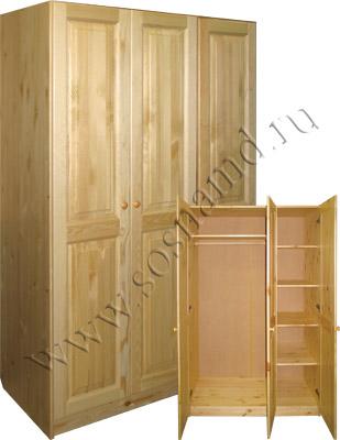 Шкаф 3-х дверный Оскар-3