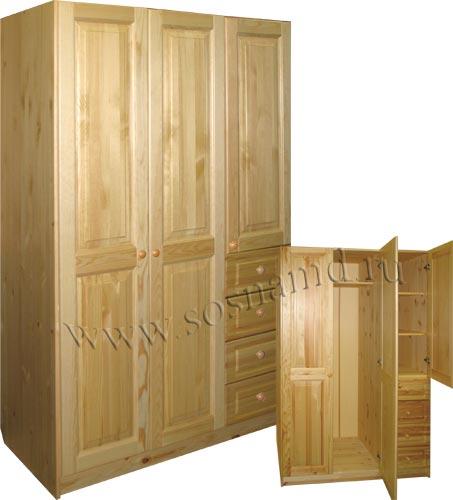 Шкаф 3х дв. Оскар-3 с ящиками