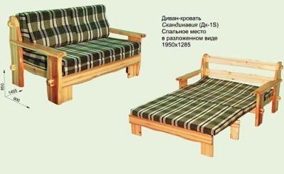 Диван - кровать 2х месный Скандинавия