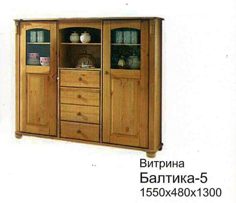 Baltika_5_vitrina_895_768.jpg